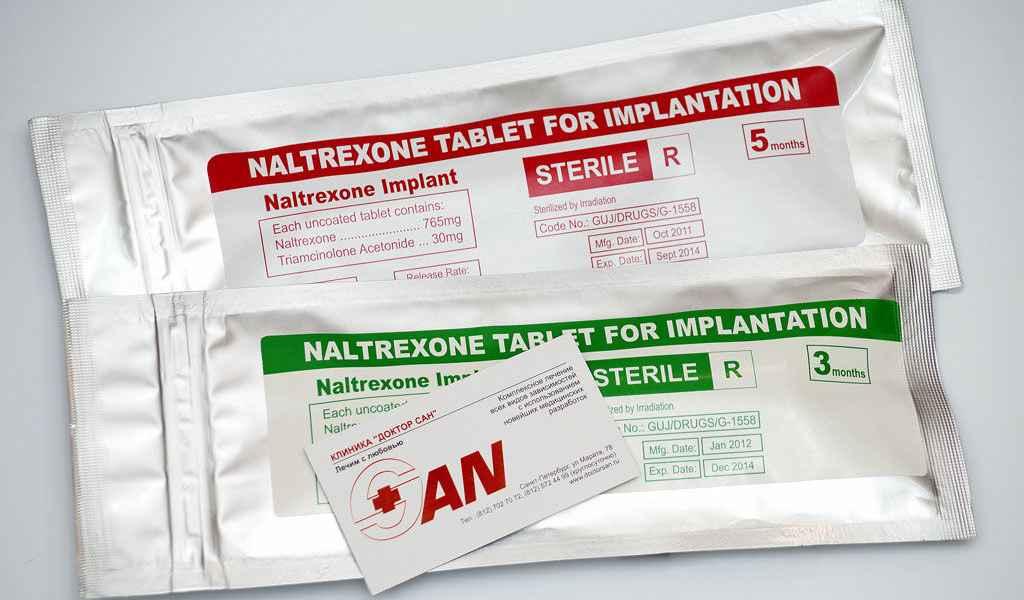 Имплантация Налтрексона в Каринском цена